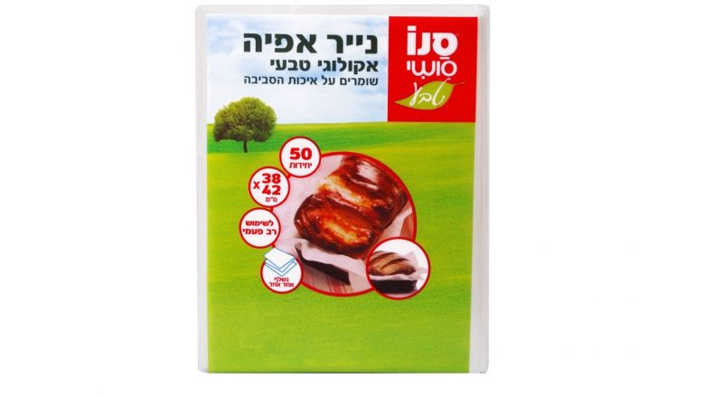 سانو سوشي ورق خبيز محافظ للبيئة