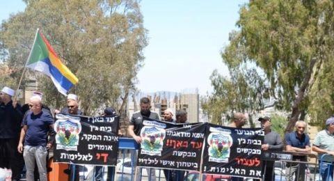 بيت جن تتظاهر ضد العنف: بلغ السيل الزبى!