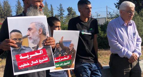 ام الفحم تندد بالإعتقالات السياسية