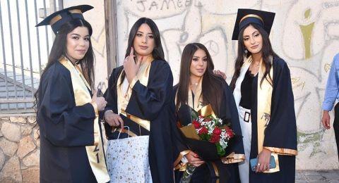 كفرقرع: ثانوية احمد عبد الله يحيى تحتفل بتخريج الفوج الـ 50