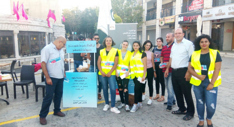 توزيع مناشير توعوية في الناصرة: كلنا ضحايا حوادث الطرق .. حياتك اهم