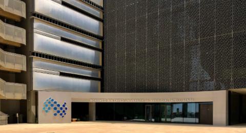 اتفاقية بين جامعة بن زايد ومعهد وايزمن