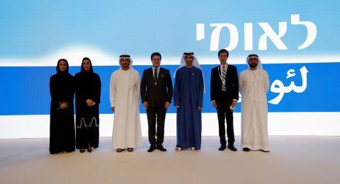 لئومي يوقع على اتفاقيات تفاهمات مع بنكين رائدين في الإمارات العربية المتحدة
