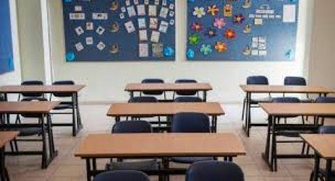 اغلاق المدارس في البلاد اعتبارا من يوم الخميس