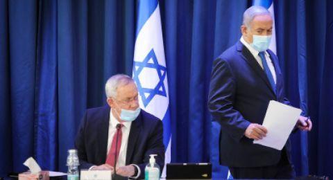 غانتس يدعو لعودة المفاوضات مع الفلسطينيين فورا