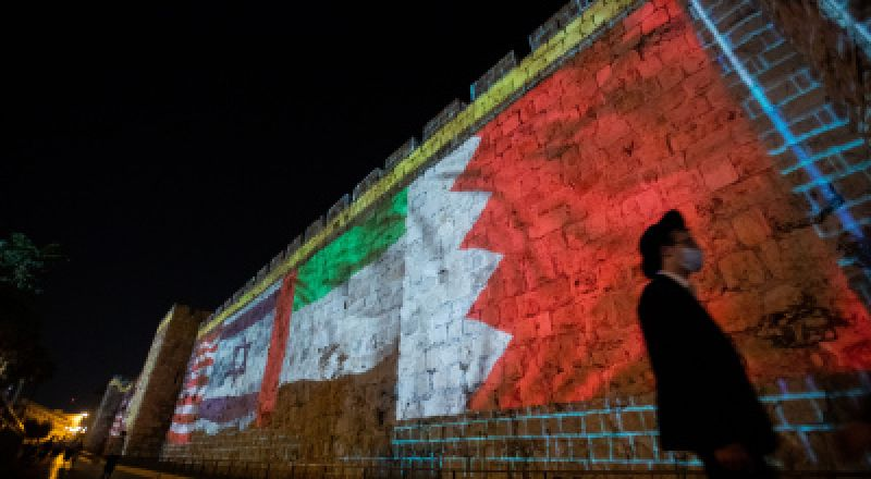 إسرائيل والبحرين تبحثان إنشاء مشاريع سياحية ثلاثية تضم الإمارات