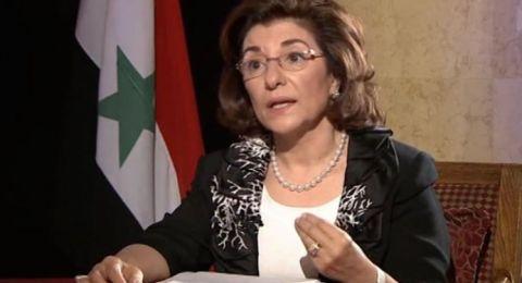 مستشارة الأسد: لا اساس في سوريا للحكم الذاتي الكردي ولن نقبل بوجود