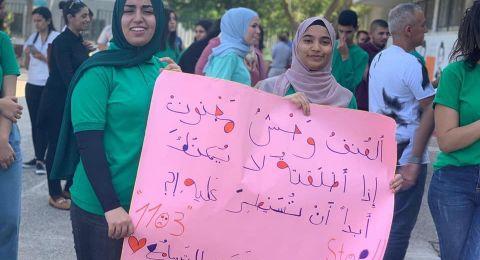 عرعرة: وقفة احتجاج طلابية في المدرسة الثانوية