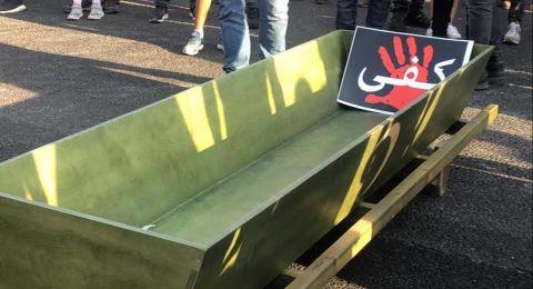 إغلاق شارع 65: مظاهرة ضد العنف