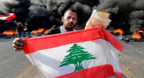 لبنان: الاحتجاجات تنعكس سلبا على الوضع الاقتصادي