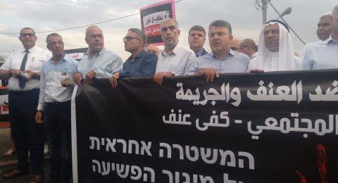 المئات يشاركون في المظاهرة القُطرية في الرملة احتجاجًا على العنف