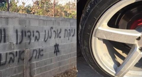 شعارات عنصرية وإعطاب مركبات في سلفيت