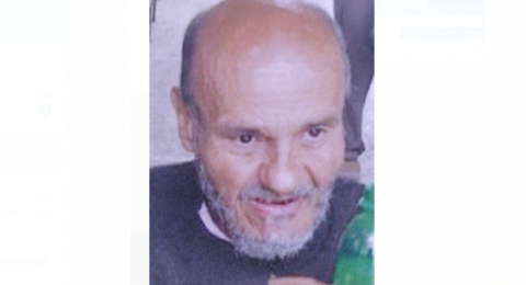 الشرطة تناشد بالبحث عن ابراهيم عودة الله من شعفاط