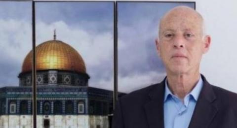 الرئيس التونسي الجديد: سنعمل من أجل القضية الفلسطينية