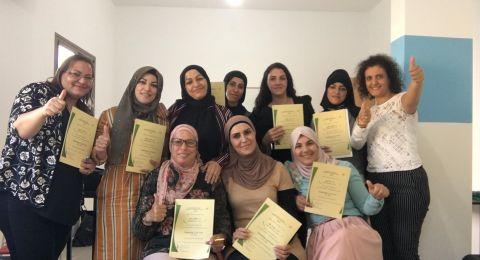 الدورة الاولى من نوعها للنساء في مركز أركان للتنمية البشرية ومقره في الناصرة تخريج الفوج الـ 19 في فرع سخنين