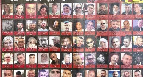 74 قتيلًا منذ بداية العام، نقترب من رقم قياسي جديد .. ولا حلّ في الأفق!