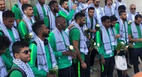 المنتخب السعودي يصل الى فلسطين في زيارة تاريخية