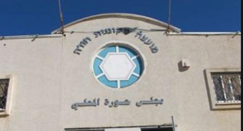 احراق غرفة في مجلس حورة المحلي ..