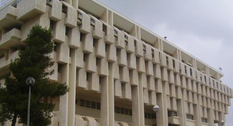 بنك إسرائيل يحذر من تداعيات الجمود السياسي على اقتصاد الدولة