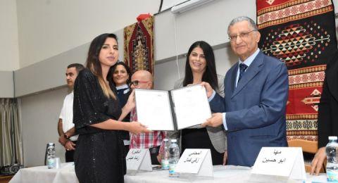 الكلية الأكاديمية العربية للتربية تحتفل بتخريج أفواج جديدة من خريجي دورات الفنون والابداع والمسرح والدراما