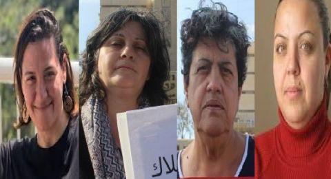 نسويات لبكرا: لا نريد مزيدا من افراد الشرطة لقمعنا وتسجيل مخالفات