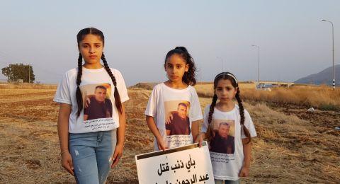 في الجلبوع، وقفة مع عائلة المربي المرحوم عبد الرحمن جاروشي .. ورسالة واضحة ضد العنف