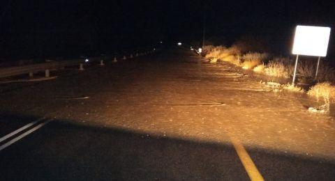 اغلاق شوارع في جنوب البلاد بسبب الفيضانات