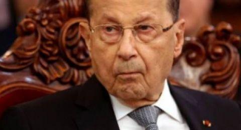 رسالة عاجلة من الرئيس اللبناني لشعبه