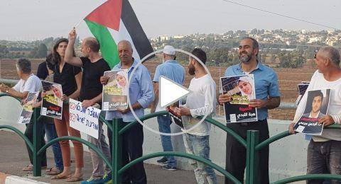 مقابل معتقل الجلمة: وقفة احتجاجية تضامنية مع هبة اللبدي