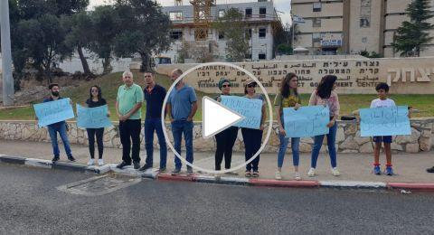 الناصرة: تظاهرة قرب مفترق المحاكم تنديدًا بالعنف