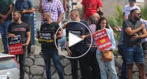 أمّ الفحم: انطلاق مظاهرة الغضب ضد الجريمة