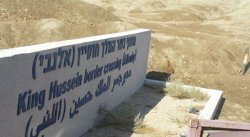 الجيش الإسرائيلي يعتقل 7 أشخاص تسللوا من الأردن