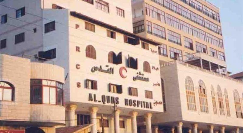 السلطة الفلسطينية تدعو الأطباء الإسرائيليين إلى العمل في مستشفياتها