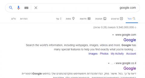 متصفحون: خلل في جوجل