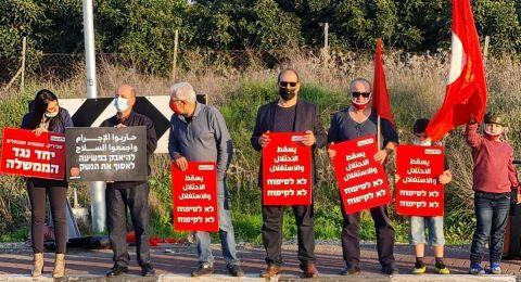 وقفة احتجاجية ضد العنف والجريمة على مفترق راس عامر