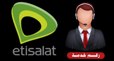 الهاتف المتحرك في الإمارات، الأسرع دوليًا