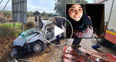 مصرع الشابة ريهان حمامدة من كفر مصر وإصابة والدها بحادث طرق