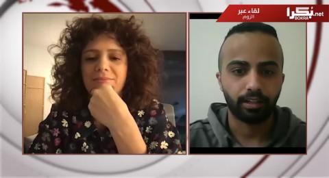 خلال تواجدها لاقتناء الدواء: شاب يهودي يعتدي على شابة من ام الفحم لكونها عربية.