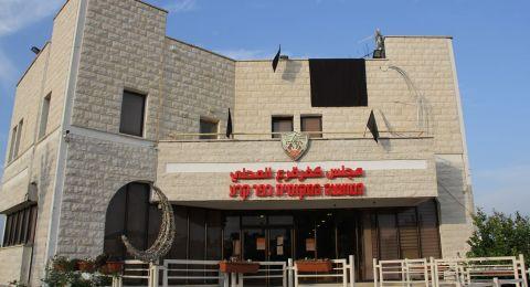 كفر قرع: المدارس مغلقة لكون القرية برتقالية