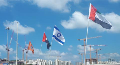 الامارات تبحث عن مقر لسفارتها في تل ابيب
