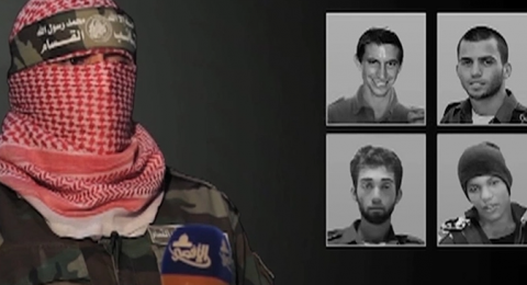 حماس: لن تحصل