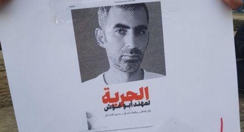الافراج عن الناشط مهند أبو غوش