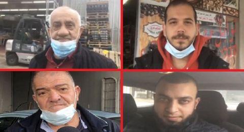 تباين بالآراء، هل سيصوت الجمهور العربيّ؟