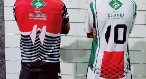 فريق تونسي يزين قميصه الجديد بالكوفية وخريطة فلسطين