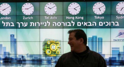 انخفاض طفيف باسهم بورصة تل أبيب