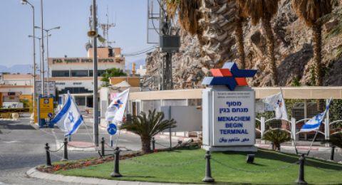 أنباء عن التأخر بفتح معبر طابا إلى ما بعد عيد الفصح اليهودي