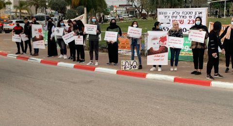 كفرقاسم: العشرات يتظاهرون احتجاجا على العنف والقتل في جلجولية