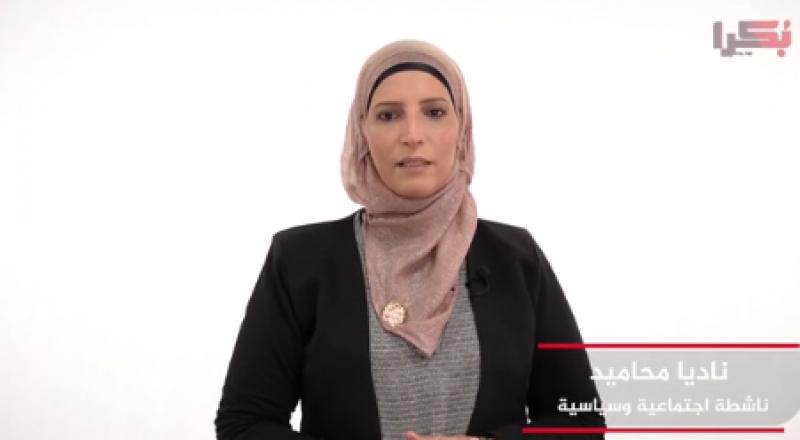 أنا امرأة... أنا أصوت...قولي كلمتك... علي صوّتك .. الناشطة ناديا محاميد