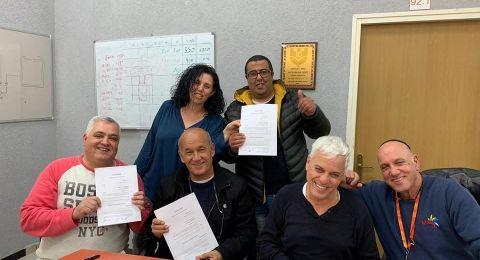 اتفاقية عمل جماعية جديدة في مصنع شتراوس لإنتاج السلطات في كرميئيل