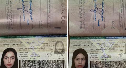 السعودية تؤكد سريان مفعول جوازي سفر الشقيقتين الهاربتين إلى جورجيا